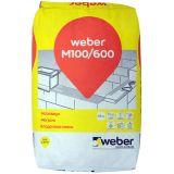 weber_M100_600_25kg_we_care_copy.jpg
